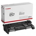 Картриджі для лазерних принтерів і БФП оригінальні