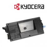 Kyocera лазерні монохромні