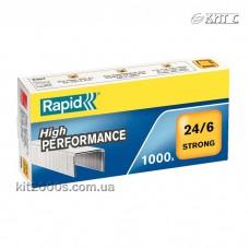 Скоби для степлера №24/6 RAPID STRONG 1000шт/уп