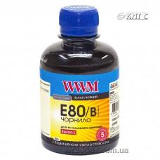 Чорнило Epson T673 WWM 200 г black (E80/B)
