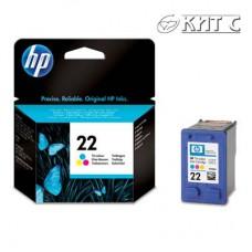Заправка картриджа HP DJ C9352AE (№22), кольоровий