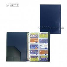 Візитниця на 200 карт. А4 (10візиток/стор) кожзам темно-синя