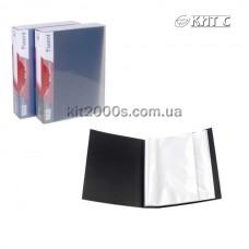 Папка з файлами А4 100 файлів у пластиковому боксі AXENT