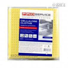 Серветки для прибирання целюлозні PROservice 19300200 10 шт жовті 16х16 см