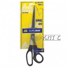 Ножиці Buromax офісні 25,5 см пласт. ручки 4505