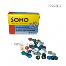 Кнопки канцелярські КЦ 60шт SH 4803 України