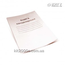 Книга канцелярська А4 96 арк. в м'якій обкладинці газетка клітинка Брiск КВ-2