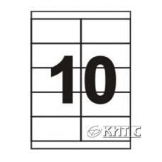 Паперова наклейка А4 (10) 105х57мм 120г/м2, 100 арк., SAPRO Labels