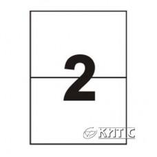 Паперова наклейка А4 (2) 210х148, 5 мм, 120г/м2, 100 арк., SAPRO Labels