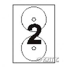 Паперова наклейка А4 (2) CD 117/22мм, 120г/м2, 100 арк., SAPRO Labels