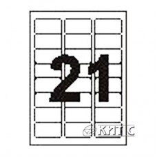 Паперова наклейка А4 (21) 63,5 Х38, 1мм, 120г/м2, 100 арк., округла, SAPRO Labels