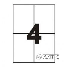 Паперова наклейка А4 (4) 105х148, 5 мм 120г/м2, 100 арк., SAPRO Labels