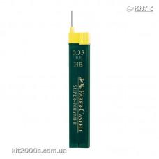 Стрижень графіт Faber-Castell 0,3 HB Super Polymer 12шт в уп