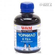 Чорнило Epson T073, WWM, 200 г., black, (E73/B)
