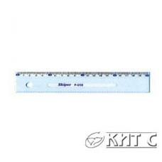 Лінійка пластик прозора 20см SKIPER P-058