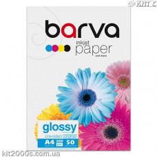 Фотопапір BARVA глянцевий (IP-C200-025), А4, 50 аркушів