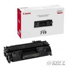 Заправка картриджа Canon Cartridge 719 для LBP-251/ MF411