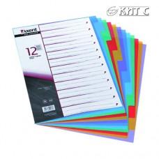 Розділювач 1-12, A4 пластиковий кольоровий, Axent