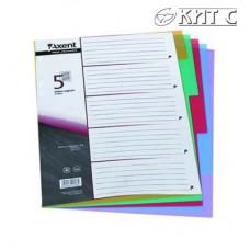 Розділювач 1-5, A4 пластиковий кольоровий, Axent