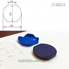 Подушка змінна штемпельна Shiny для R-542 синя
