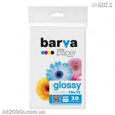 Фотопапір BARVA глянцевий (IP-C200-026), 10x15, 20 аркушів
