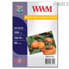 Фотопапір WWM матовий 230 г/м2 (M230.F50), 10x15, 50 аркушів