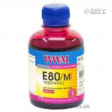 Чорнило Epson T673 WWM 200 г magenta (E80/M)