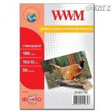 Фотопапір WWM глянцевий 180 г/м2 (G180.F50), 10x15, 50 аркушів
