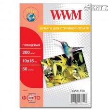 Фотопапір WWM глянцевий 200 г/м2 (G200.F50), 10x15, 50 аркушів