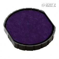 Подушка змінна штемпельна для COLOP R40 фіолетова