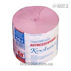 Папір туалетний «Кохавинка» 90см х 100м антисептичний рожевий