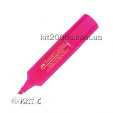 Маркер текстовий Faber-Castell Textliner 1546 Super Fluorescent рожевий