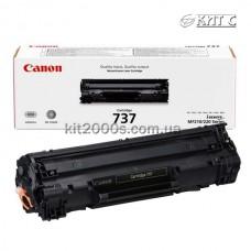 Заправка картриджа Canon Cartridge 737 для MF210/ 220 Series