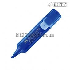 Маркер текстовий Faber-Castell Textliner 1546 Super Fluorescent синій
