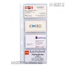 Файл для 8 візиток Axent 2526-A