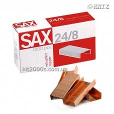 Скоби для степлера № 24/8 SAX (1000шт) мідні