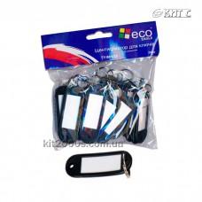 Брелок - ідентифікатор для ключей Eagle TY901/25A чорний