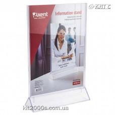 Табличка інформаційна Axent 4542-A, А4, 210x297 мм