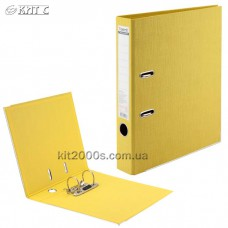 Сегрегатор A4/50 AXENT LUX Prestige+ 1721-08C жовтий
