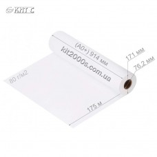 Папір для плотерів рулонний 914мм x 175м (3'') 80г/м2