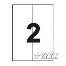 Паперова наклейка А4 (2) 105х297мм, 120г/м2, 100 арк., SAPRO Labels