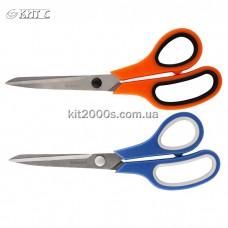 Ножиці Axent Standard 6216 21,5см з гумовими вставками