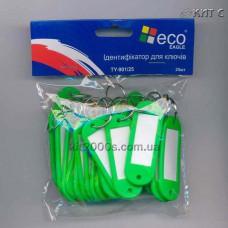 Брелок - ідентифікатор для ключей Eagle TY901/25A зелений