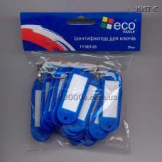 Брелок - ідентифікатор для ключей Eagle TY901/25A синій