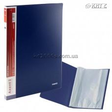 Папка з файлами A4 40 файлів AXENT 1040-02-A синя