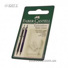 Гумки Faber-Castell змінні 3шт для механічних олівців TK-FINE 131594