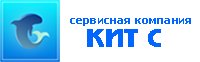 Сервісна компанія КИТ С